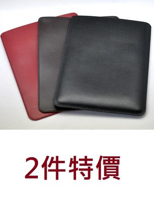 KINGCASE (現貨) 2件特價 ASUS ZenPad Z8s 7.9 平板包皮套保護套保護包
