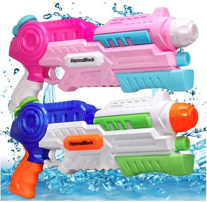 《FOS》日本 遠距離 水槍 玩具 1100cc 2入組 大容量 噴水槍 戲水 夏天 消暑 孩童最愛 禮物 熱銷 新款