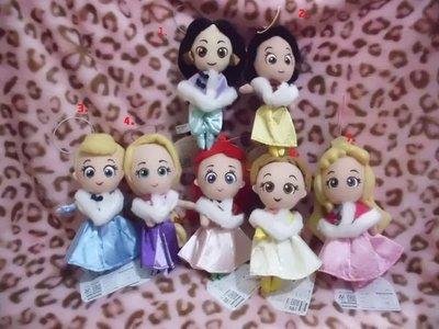GIFT41 土城店 市伊瓏屋 景品 迪士尼 公主大集合 絨毛吊飾 娃娃玩偶 7款 25756