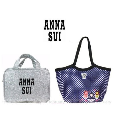 february 小舖 - [全新真品] ANNA SUI 安娜蘇Dolly洋娃娃手提袋+閃亮淨白魔女手提包
