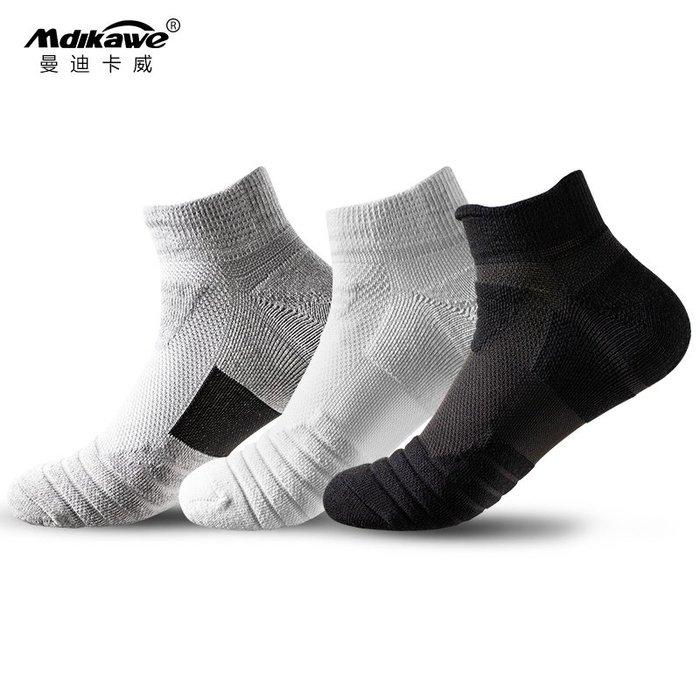 衣萊時尚-買一雙送一雙 羽毛球襪子男加厚防滑耐磨透氣網球跑步短款球襪專業毛巾底運動襪