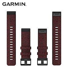 【桃園幸運草】*含稅**附發票* GARMIN QUICKFIT 26mm 原廠混色紅色尼龍錶帶