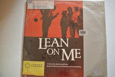 LD 影集 ~ 老大就是我 LEAN ON ME ~ 1989 WARNER