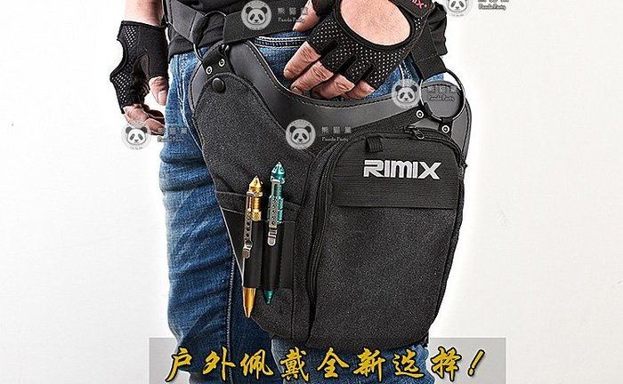 RIMIX腰腿包 腿包 腰包 戶外 運動 水電 工具包 防盜包 水電包 防小偷 防扒手 防搶 防盜 包包 包 非FINO