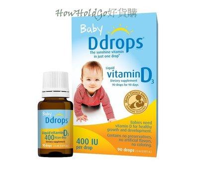 Ddrops 加拿大維他命D3 400 IU滴劑 滴露1盒90天份 Liquid Vitamin D3 效期:04/23