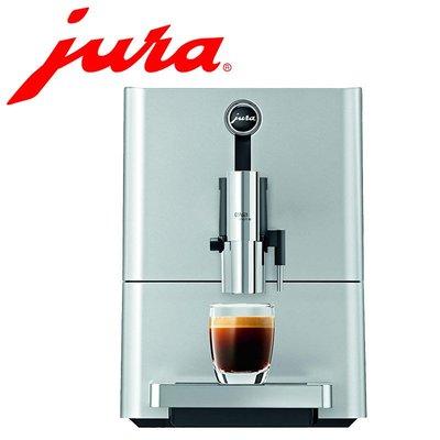 瑞士 Jura 優瑞  ENA Micro 90 全自動 花式 咖啡機  星鑽銀 銀色 磨豆機 15116 全新 空運