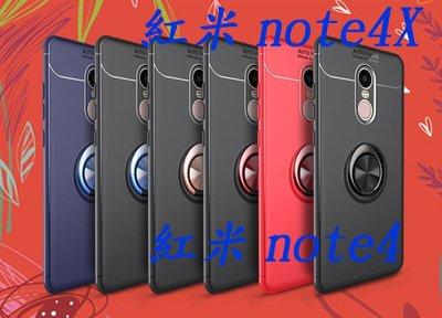 爆款紅米note4X隱形支架TPU防摔套 redmi note4指環全包時尚軟殼