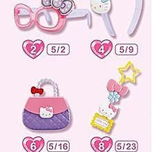 麥當勞2018年Hello Kitty玩具大全套六款直購價450元