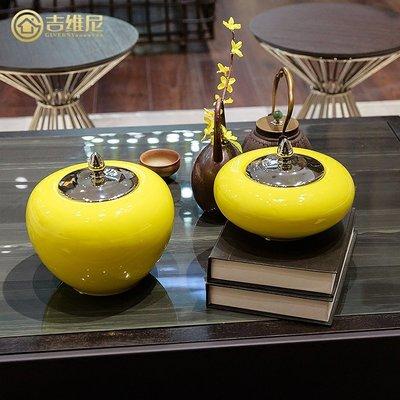 〖洋碼頭〗簡約現代中式黃色陶瓷家裝擺件客廳玄關飾品電視櫃架子裝飾工藝品 jwn449