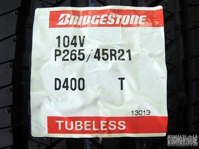 全新輪胎 BRIDGESTONE 普利司通 D400 265/45-21 日本製 FX45 另有 SP01