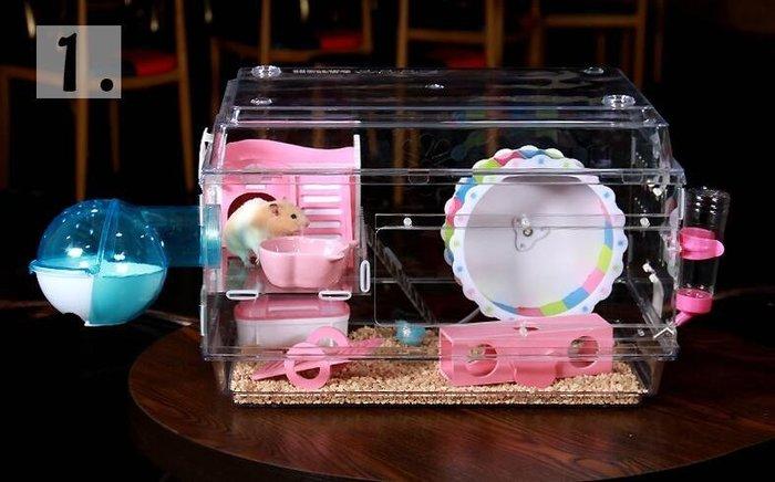 倉鼠籠子亞克力透明47基礎籠金絲熊松鼠籠子刺猬別墅豪華套餐