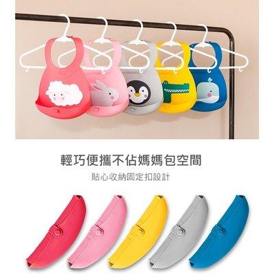 VIIDA-Joy便攜式矽膠圍兜(捷利兔/狄倫鯨/維克鱷/艾凡企鵝/茉莉羊)