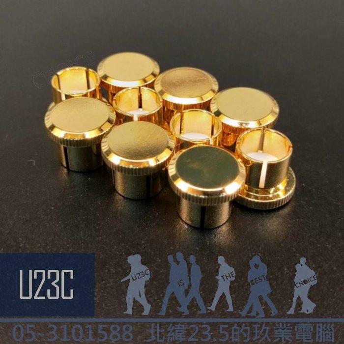 【嘉義U23C 含稅附發票】 Acoustics Rhyme 純銅鍍金RCA 端子保護蓋