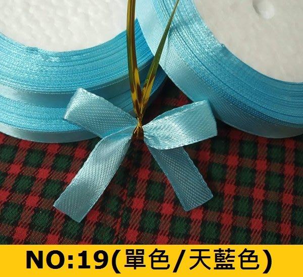 ☆創意特色專賣店☆1公分寬 蝴蝶結(含魔帶) 喜糖盒配件/禮品包裝(NO:19)