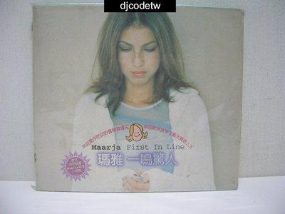 【djcodetw-CD】S1 Maarja瑪雅-一鳴驚人First in line