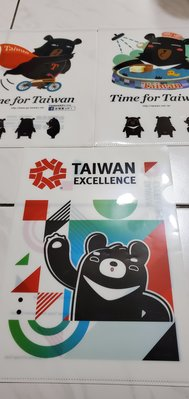 Taiwan  熊讚    二種造型   資料夾/文件夾/L型文件套