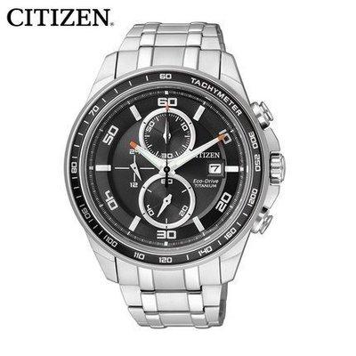 手錶 - Citizen 星辰錶 採用日本原廠Miyota石英機芯 三眼計時/共三款/原廠專櫃盒裝/ 挑戰Y拍最低價