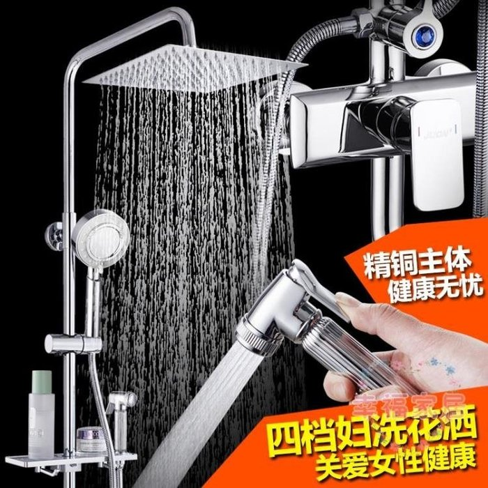 衛浴淋浴花灑套裝家用全銅增壓沐浴套裝淋雨噴頭套裝衛生間xw