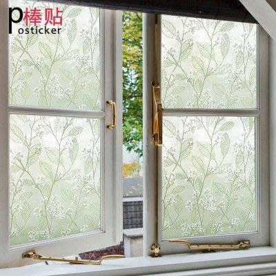 小妮子的家@有背膠磨砂玻璃貼膜/窗花貼/瓷磚貼~水青色葉子~寬90cm/棒