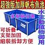 免運KUMO BOX超強版【加厚帆布】3x1x0.6m摺...