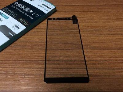 免費代貼☆滿版全膠HTC U12+/U11+/U11/U Ultra 鋼化9H玻璃貼 無彩虹紋 疏水疏油☆機飛狗跳