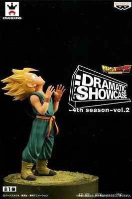 日本正版 景品 七龍珠Z DRAMATIC SHOWCASE 4th season vol.2 特南克斯 公仔 日本代購
