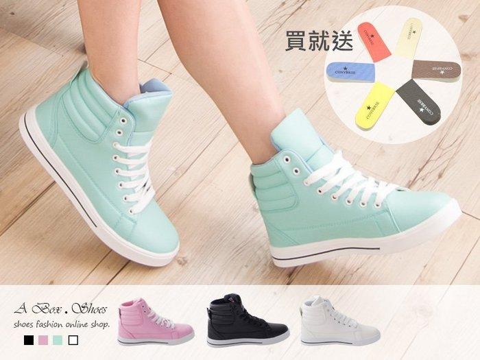 格子舖*【AL1020】(買一送一增高鞋墊)韓版學院風 馬卡龍皮革素面綁帶高筒球鞋 休閒帆布鞋 4色