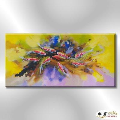 【放畫藝術】流金九如143 純手繪 油畫 橫幅 多彩 暖色系 寫實 招財 求運 開運畫 客廳掛畫 事事如意 實拍影片