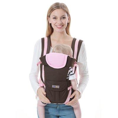 多功能嬰兒背帶前抱式四季通用抱嬰腰帶寶寶背袋腰凳兒童小孩坐登  CY 【全管限時免運】