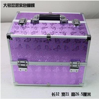 【優上】手提大號化妝箱專業化妝師紋繡工具箱彩妝箱大號直角紫色蝴蝶