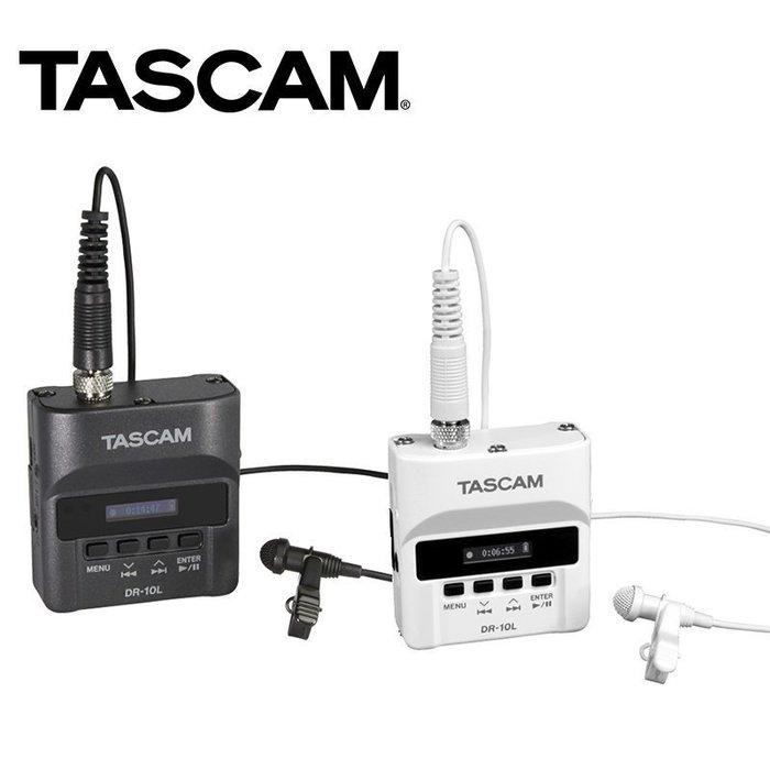 實體店面 公司貨 保固一年 Tascam DR-10L 手持錄音裝置 兩色 另有ZOOM
