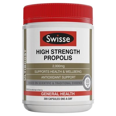 Swisse high strength propolis 高單位 高濃度 蜂膠 2000mg 300顆