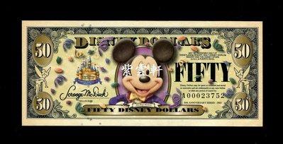 『紫雲軒』(各國紙幣)迪士尼 紀念鈔 2005年50美元 米奇 A冠加州版 全新輕微黃 Scg2321
