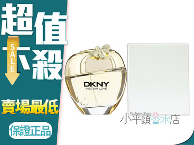 《小平頭香水店》DKNY Nectar Love 蜜戀女性淡香精 100ml TESTER