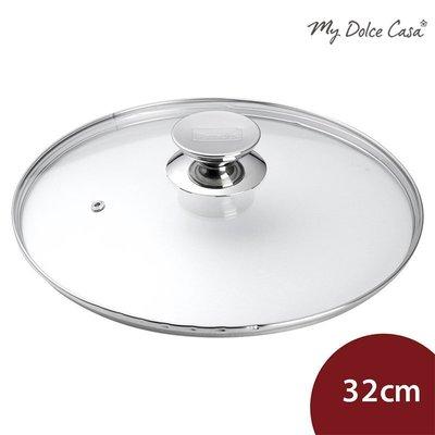 Berndes 寶迪 安全鍋蓋 玻璃鍋蓋 不鏽鋼把手 32cm[AEC04]【限宅配】