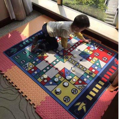 雙十一大促 飛行棋地毯式超大號毛絨玩具...