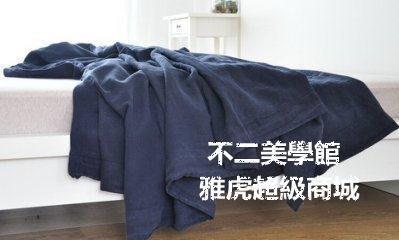 【格倫雅】^100%全亞麻蓋毯沙發毯子床品 多用布 可做床單 220*260公分417