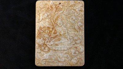 (愛寶) 北魏 文殊菩薩 和闐黃玉 BB01 8.5x6x0.5cm