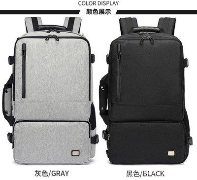 【 新和3C館 】17.3 吋 三用商務時尚潮流後背包 雙肩包 後背包 休閒包 電腦背包 騎行背包