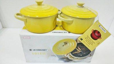 LE CREUSET 圓形瓷鍋 兩入/組 含原廠盒 10公分 小圓 黃色 迷你 瓷鍋 烤皿 烤盅 烤碗 【LE0018】