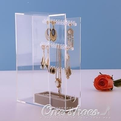ZIHOPE 首飾盒簡約透明亞克力首飾收納盒手飾品盒小號耳釘耳環項鍊戒指盒ZI812