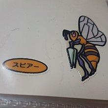 Pokemon 日本第一包特典 收藏貼紙 - 大針蜂