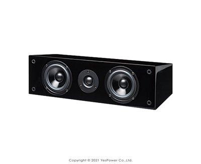 *來電優惠*SD-489C FNSD 喇叭 丹麥Wavecor高音銣鐵硼強磁單體,德國WIWA高級電容分音器
