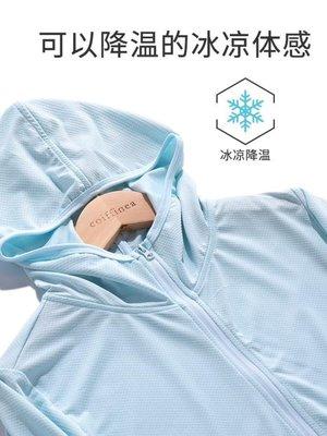 衝鋒衣 UPF50 防曬衣女士夏季戶外冰絲彈力透氣防曬服防紫外線皮膚風衣男 芊墨左岸