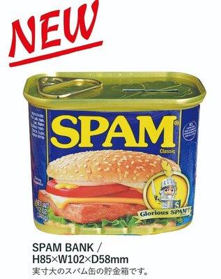 (I LOVE樂多)美國進口 經典品牌SPAM BANK午餐肉存錢筒