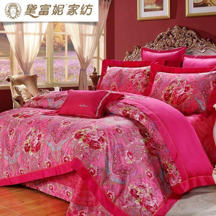 【優上精品】婚慶四件套全棉套件大紅床單被套結婚套件預售(Z-P3216)