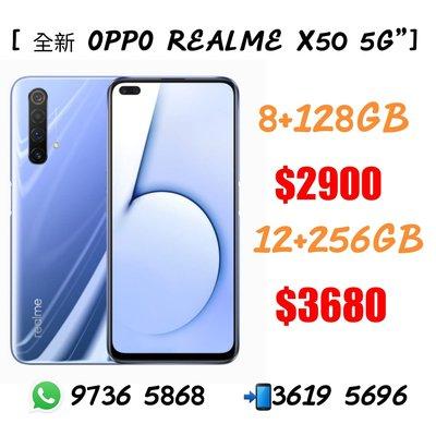 """🔥🔥🔥全新 OPPO REALME X50 5G""""🔥🔥 👉5G手機👈8+128GB♦️$2980♦️ 12+256GB♦️$3680♦️"""