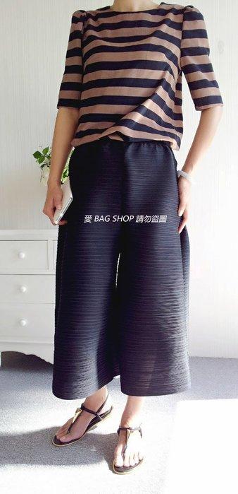 愛 BAG SHOP 設計師款 三宅 激似款 褶皺 鬆緊 腰帶 寬鬆 闊腿褲 九分褲 2800 現貨