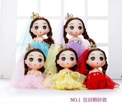 (現貨)婚紗新娘迷糊娃娃鑰匙圈書包手機吊飾女孩芭比娃娃玩具生日禮物幼兒園禮物