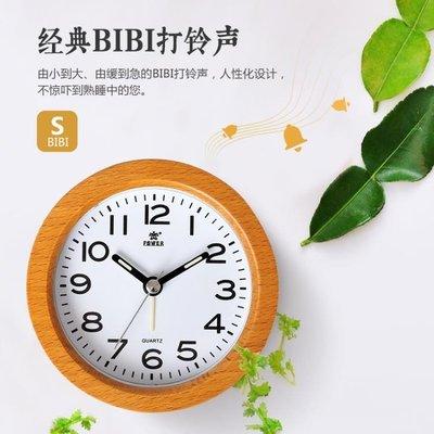 現貨/實木鬧鐘 床頭鬧鈴/夜光/靜音/時尚懶人木頭鬧錶107SP5RL/ 最低促銷價